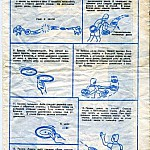 frisbee-history-instructions3